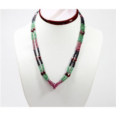Natural 175.50 ctw Emerald, Ruby Sapphire Necklace