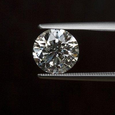Diamond GIA Certificate# 2126179426 Round 0.33ct G,VS2