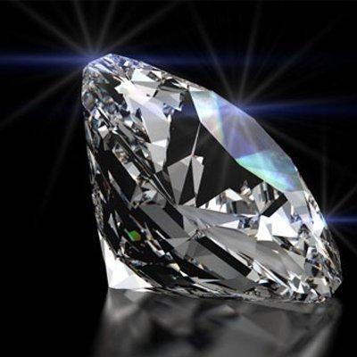 Diamond EGL Cert. Round 1.71 ctw F, I1