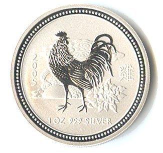 Australian Lunar Silver 1 oz Silver 2005 Rooster