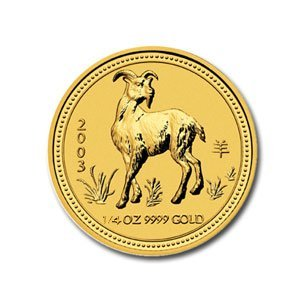 2003 1/4 oz Gold Year of the Goat Lunar Coin (Series 1)