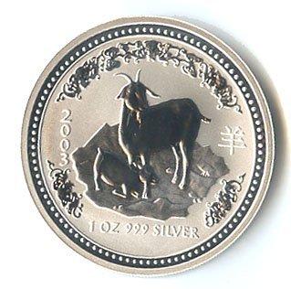 Australian Lunar Silver 1 oz Silver 2003 Goat