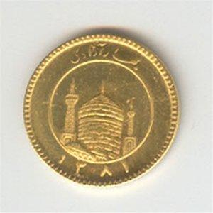 Iran 1/2 azadi gold, 1979-2004