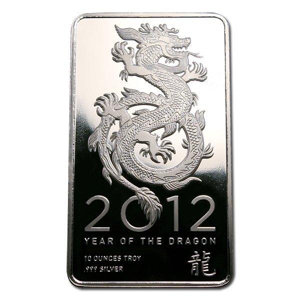 Silver Bars: 2012 Silver Dragon 10 oz Bar .999 fine