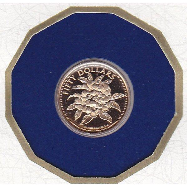 Bahamas $50 Gold PF 1984, Allamanda Flower