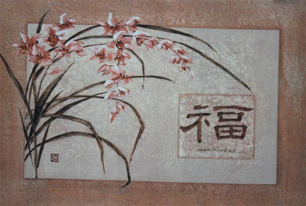 Traditional Asian Flowers