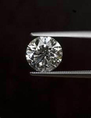 EGL ROUND DIAMOND 1.51 CTW D/SI2