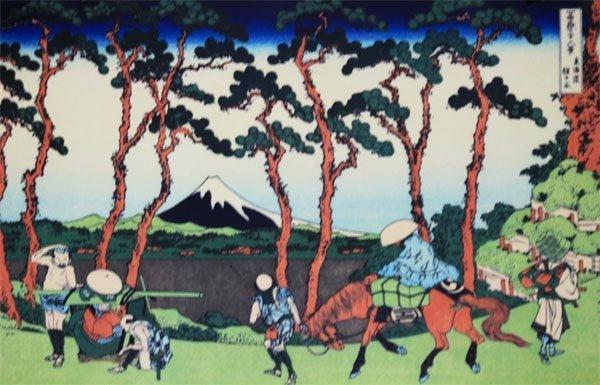 Katsushika Hokusai Hodogaya on the Tokaido