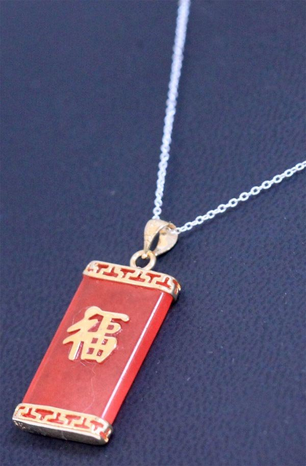 RED JADE YELLOW BRASS PENDANT WITH SILVER CHAIN