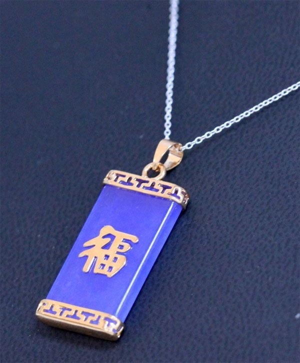 PURPLE JADE YELLOW BRASS PENDANT WITH SILVER CHAIN