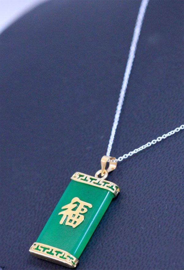 GREEN JADE YELLOW BRASS PENDANT WITH SILVER CHAIN