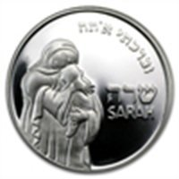 Israel Sarah Proof Silver Medal ASW .643 (date of our c