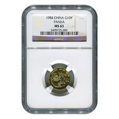 Certified Tenth Ounce Chinese Gold Panda 10 Yuan MS63 N