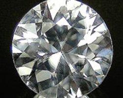 EGL CERT 0.51 CTW ROUND DIAMOND D/SI2