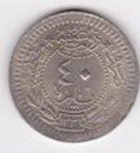 Turkey 40 para 1920,Muhammad VI Sultanate, UNC
