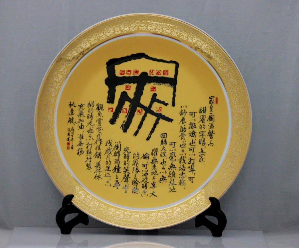 CHINESE WRITING DESIGN PORCELAIN PLATE W/STAND