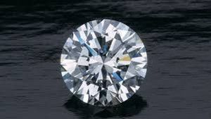 EGL CERT 2.01 CTW ROUND DIAMOND D/SI1
