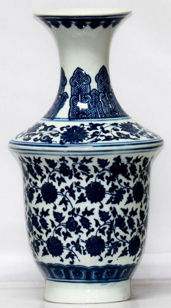 Oriental Chinese Porcelain Vase