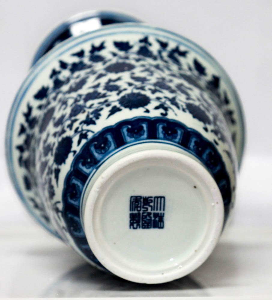 Oriental Chinese Porcelain Vase - 2