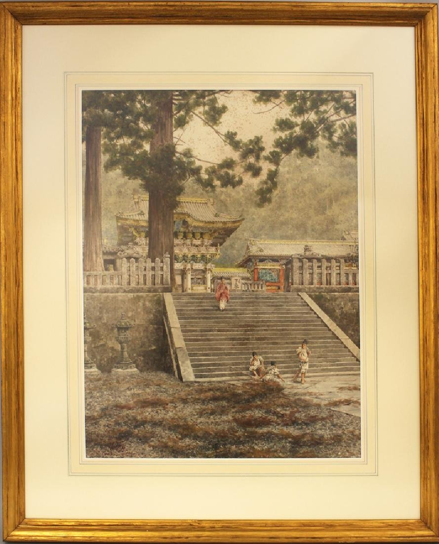 KWASHIKAN (Japanese, early 20th c.)