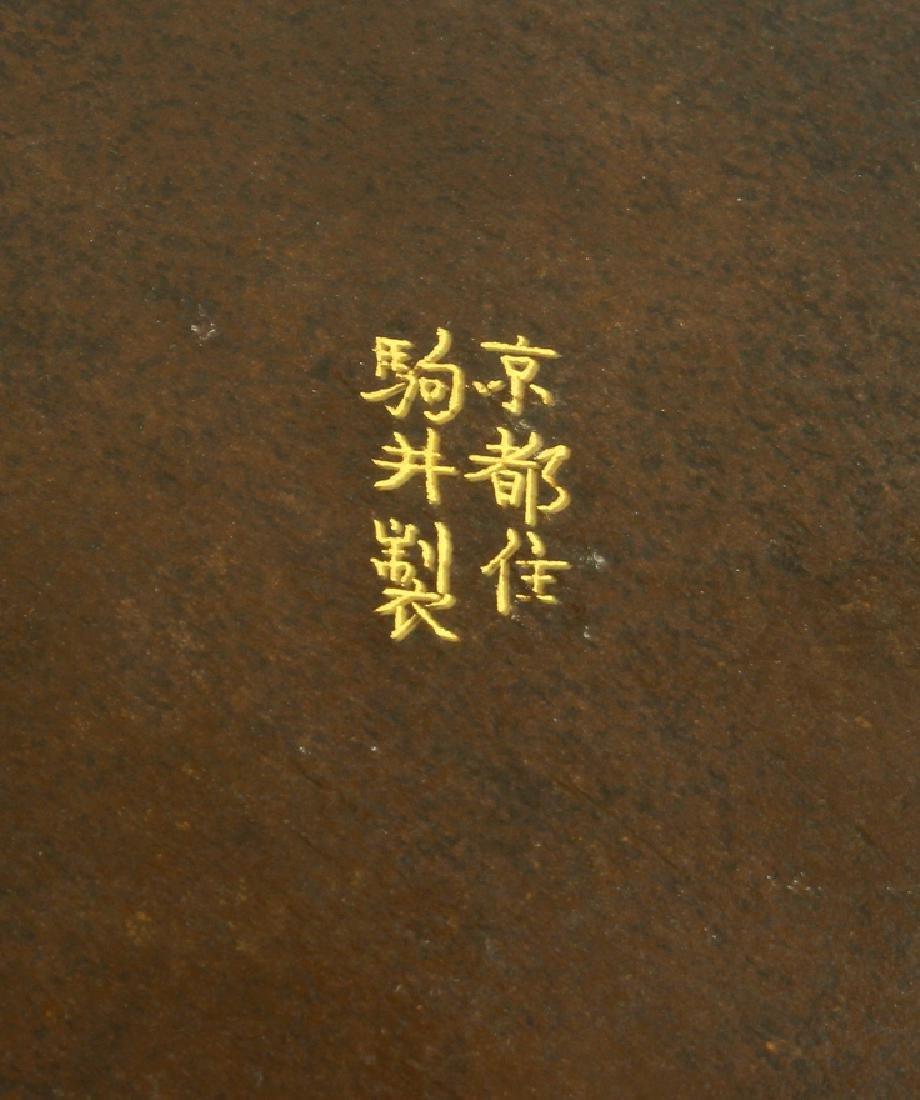 JAPANESE MIXED METAL CHARGER, KOMAI - 2