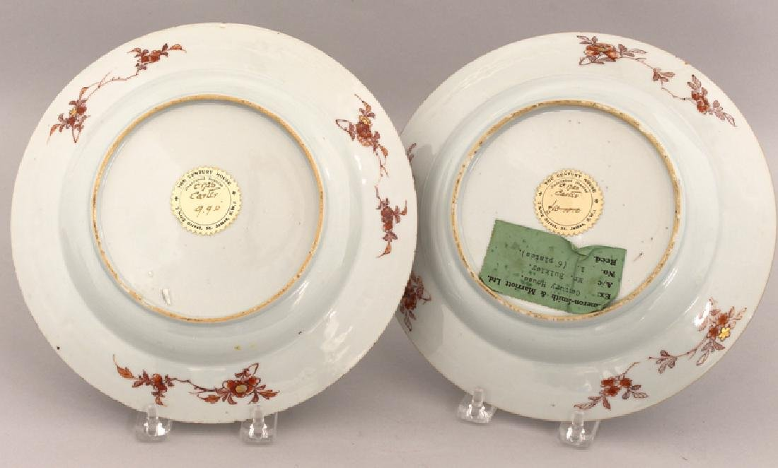 PAIR OF 18TH C. CHINESE EXPORT ARMORIAL PLATES - 2