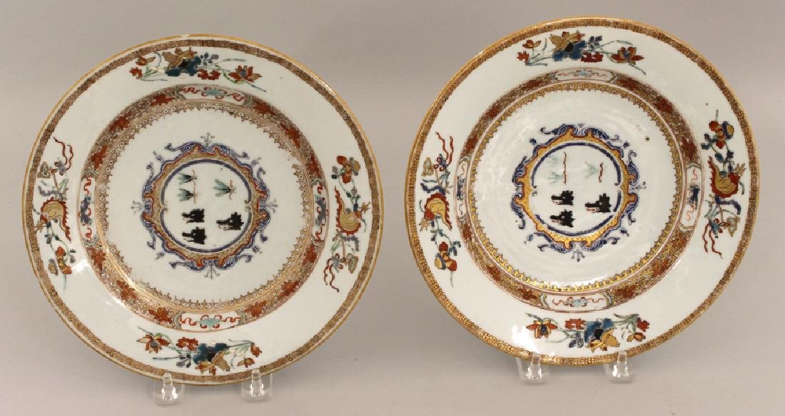 PAIR OF 18TH C. CHINESE EXPORT ARMORIAL PLATES