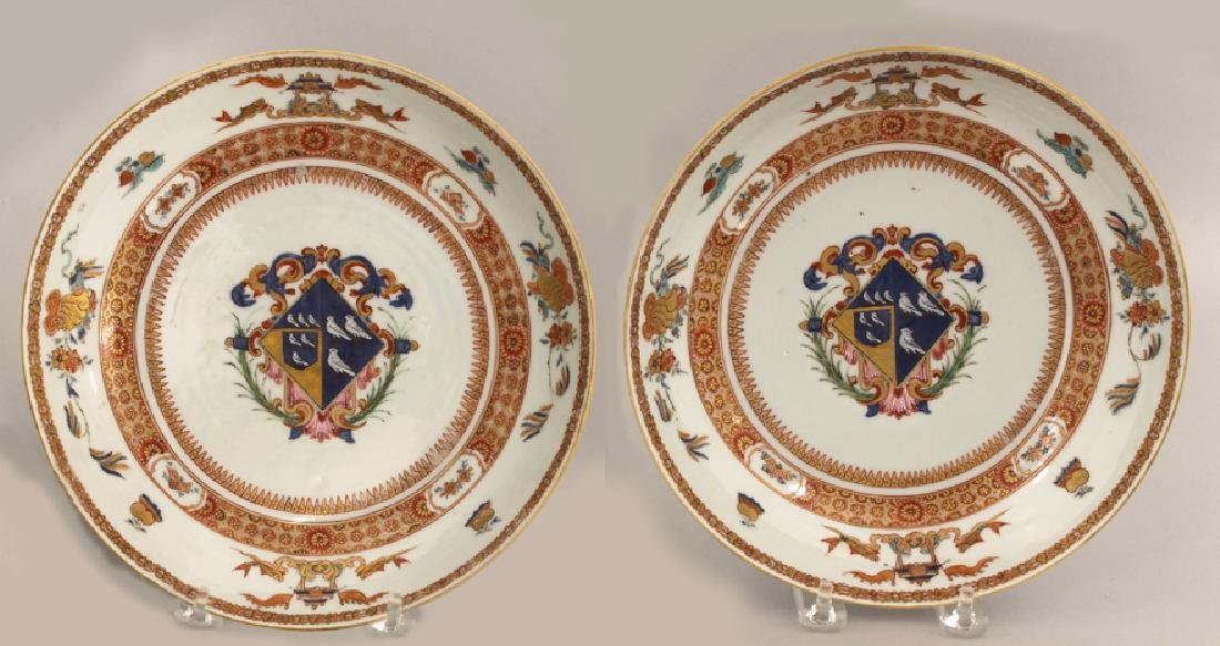 PAIR OF 18TH C. CHINESE EXPORT ARMORIAL SOUP PLATES