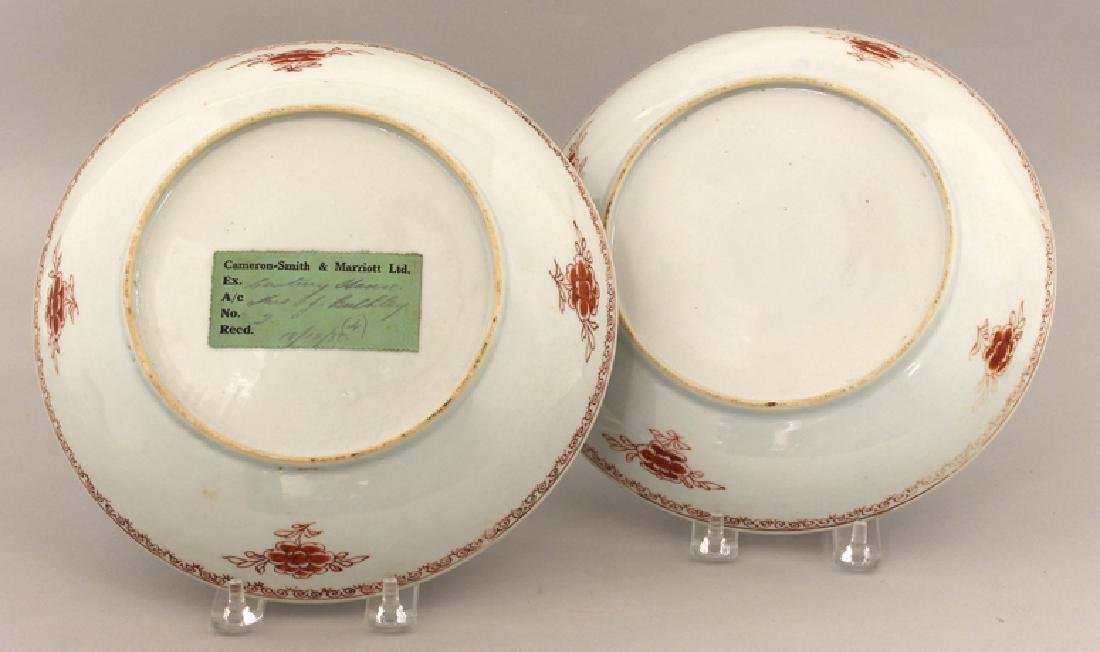 PAIR OF 18TH C. CHINESE EXPORT ARMORIAL SOUP PLATES - 2