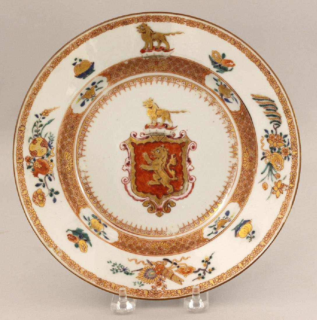 18TH C. CHINESE EXPORT ARMORIAL PLATE