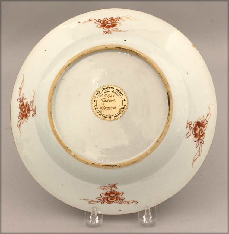 18TH C. CHINESE EXPORT ARMORIAL PLATE - 2