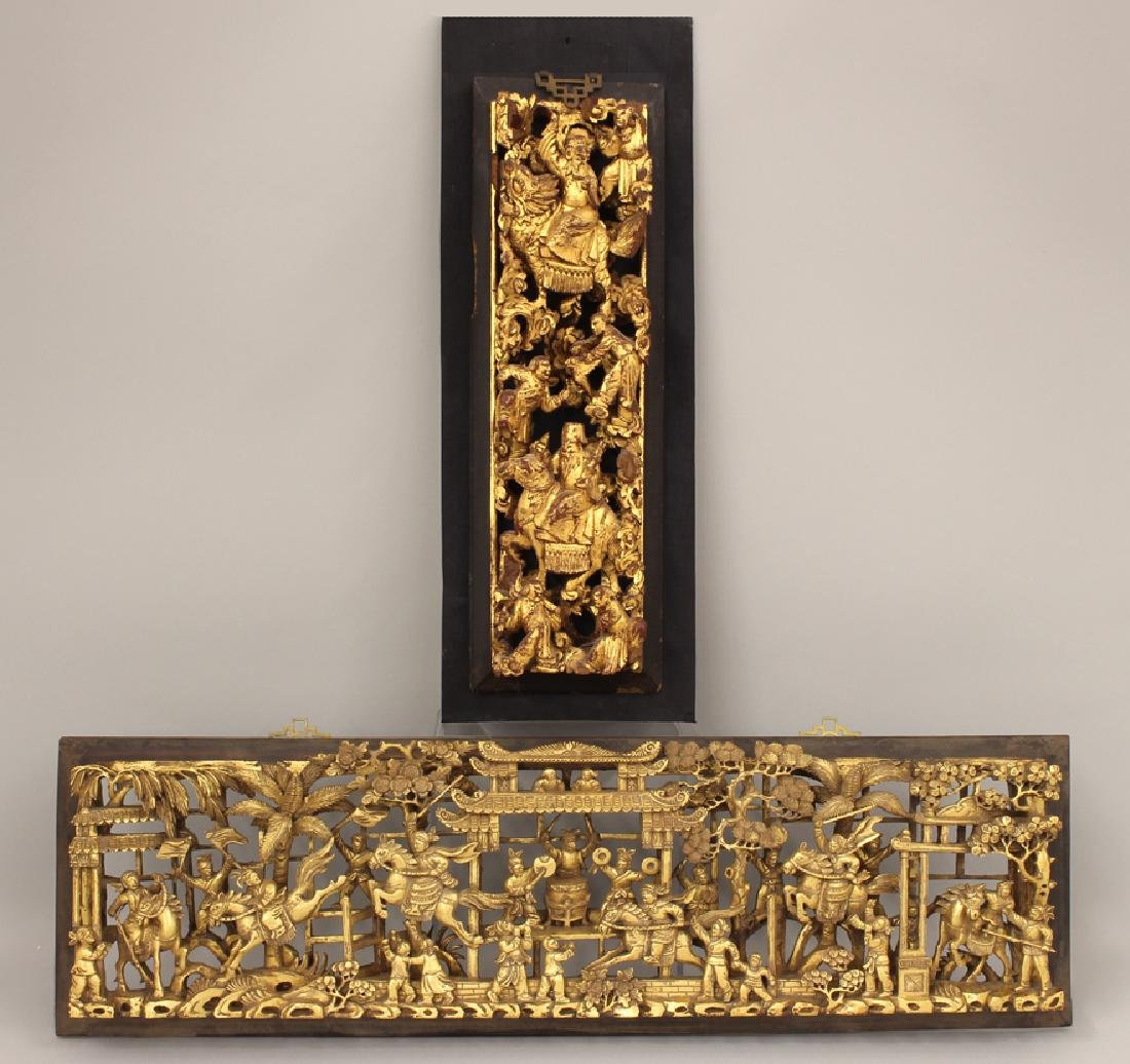 (2) CHINESE CARVED AND GILDED ARCHITECTURAL FRAGMENTS