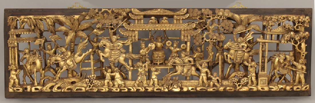 (2) CHINESE CARVED AND GILDED ARCHITECTURAL FRAGMENTS - 2
