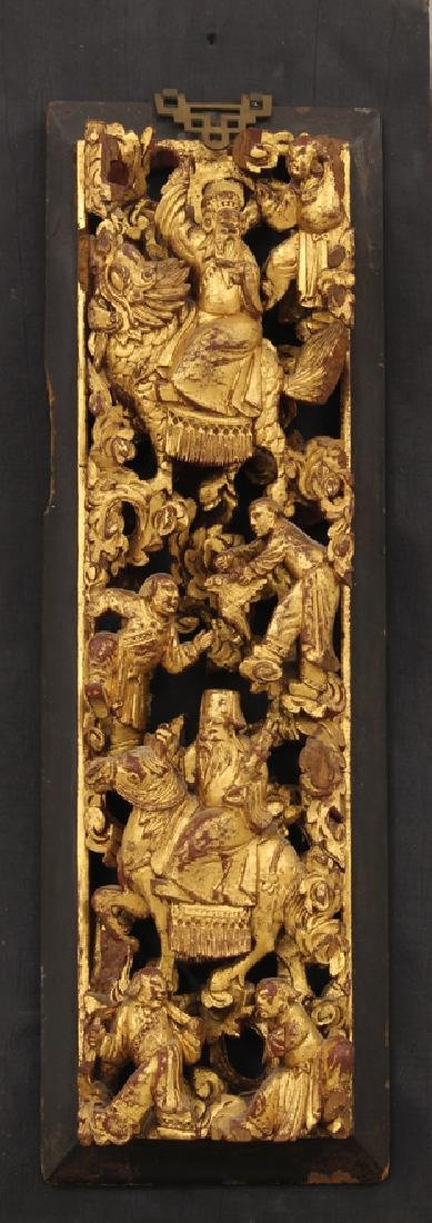 (2) CHINESE CARVED AND GILDED ARCHITECTURAL FRAGMENTS - 3
