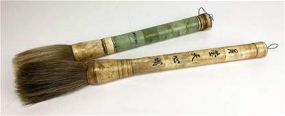 (on 2) LARGE CHINESE CALLIGRAPHY BRUSHES, JADE AND