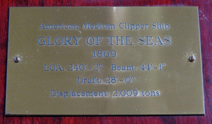 196: BOSTON SHIP MODEL, CLIPPER SHIP GLORY OF THE SEAS - 5