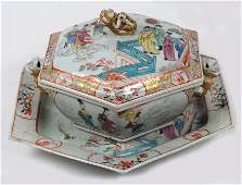 CHINESE EXPORT COVERED ENTREE DISH WITH UNDER TRAY