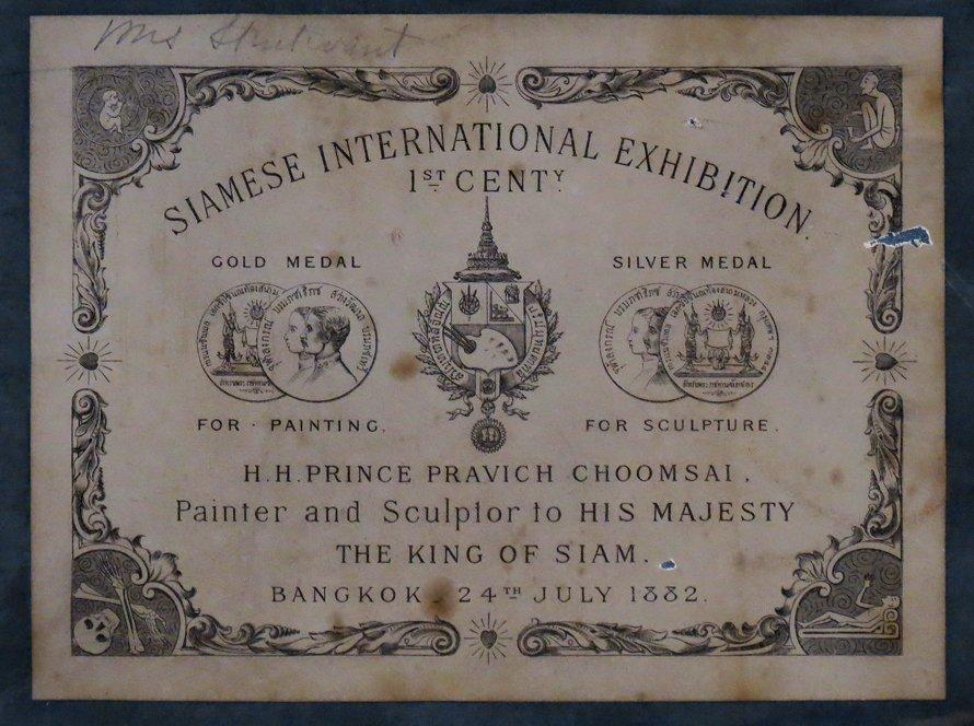 SIAM/THAILAND, 19th c. - 2