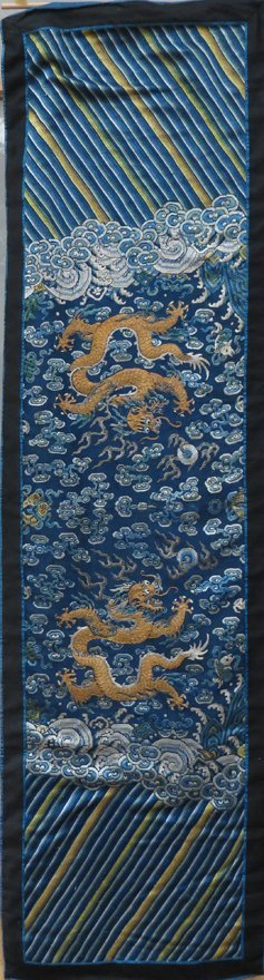 CHINESE EMBROIDERED TEXTILE - 2
