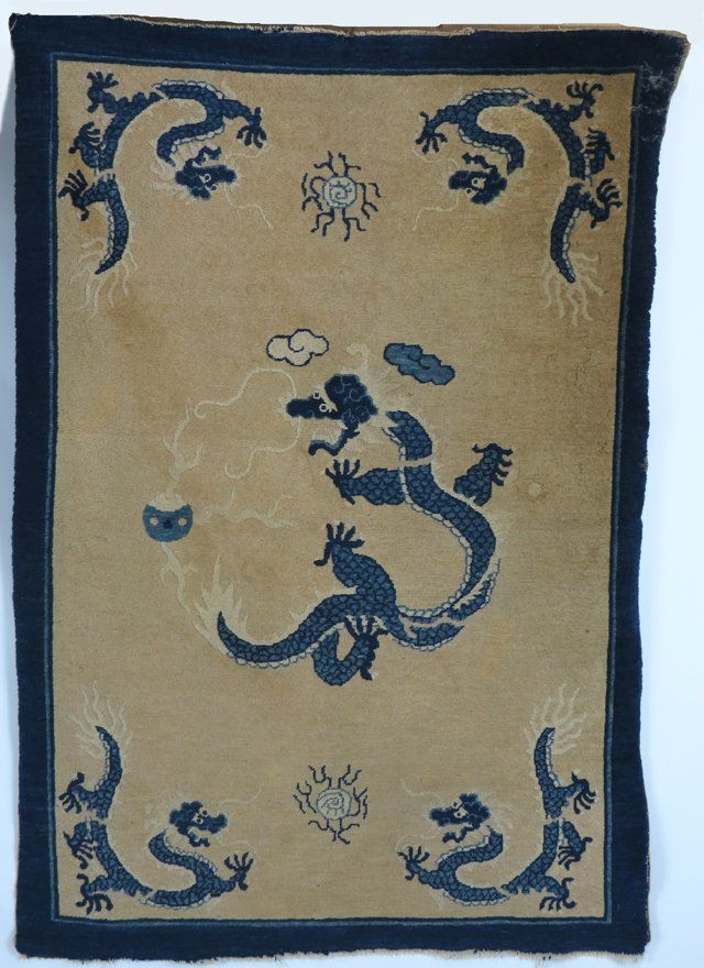 ANTIQUE CHINESE DRAGON SCATTER RUG