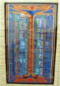 79: Old Egyptian Hand Painted Papyrus Framed Art
