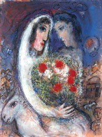 4: Marc Chagall Marriage Giclee on Paper Signed by arti