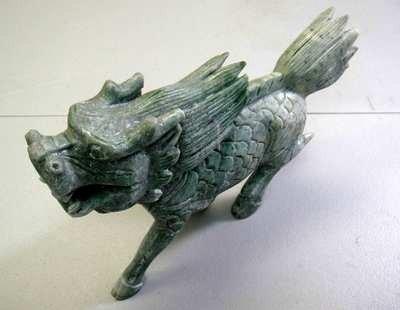 6: Vintage Hand Made Jade Chinese Dragon Figurine