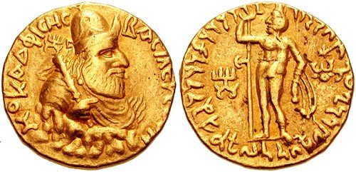 5BC - 10AD Kushan Vima Kadphines Fine 22KT Gold Coin