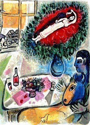 "7: Marc Chagall ""Reverie"" Giclee on Paper, Facsimil"