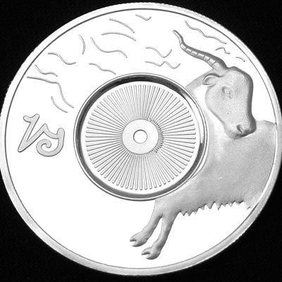 11B: Capricorn Horoscope Rare Silver Commemorative Coin
