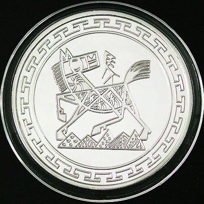 38A: Rare China Horoscope Horse Popular Silver Coin SXS