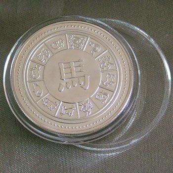 38A: Rare China Horoscope Horse Popular Silver Coin SXS - 3