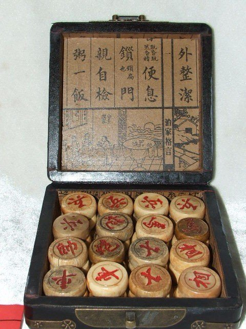 13: CHINESE OLD RED black BOX WITH WHOLE SET CHESS