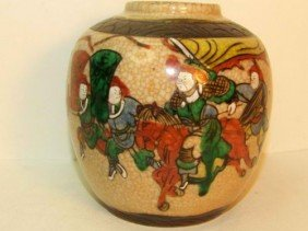 1C: Chinese Ginger Vase - c1900 - Signed